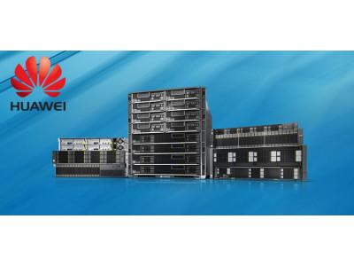 Решения Huawei - Серверы
